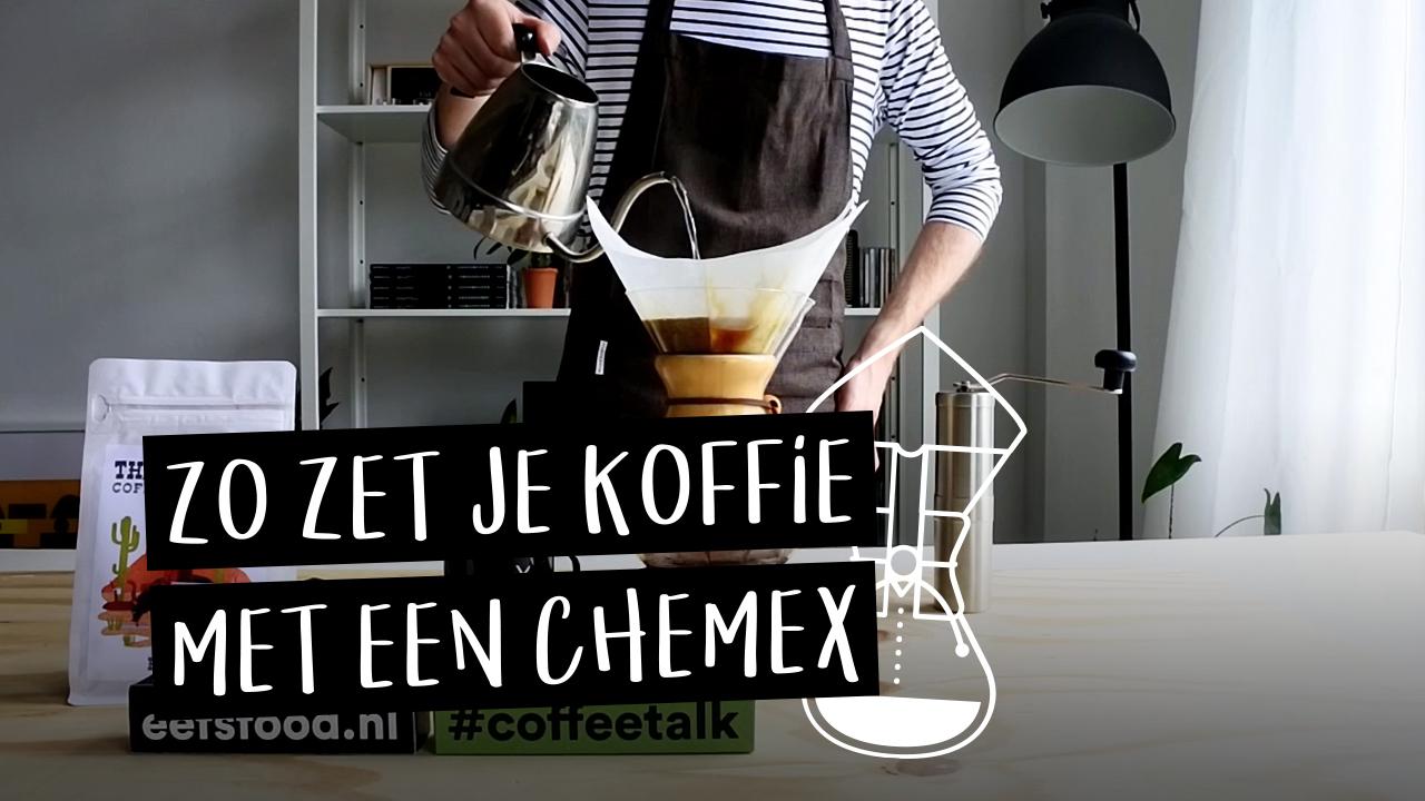 yt-chemex-def